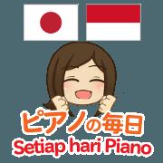 สติ๊กเกอร์ไลน์ Everyday of Piano Indonesian&Japanese