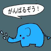 สติ๊กเกอร์ไลน์ Popo's Japanese Pun