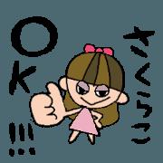 สติ๊กเกอร์ไลน์ my name is sakurako
