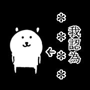 สติ๊กเกอร์ไลน์ joke bear Custom Stickers