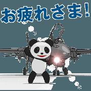 สติ๊กเกอร์ไลน์ Lonely pilot! Battle Panda 2