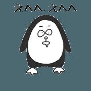 สติ๊กเกอร์ไลน์ a meek penguin