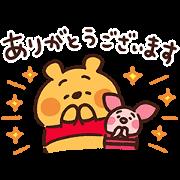 สติ๊กเกอร์ไลน์ Winnie the Pooh (Kanahei)