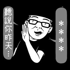 สติ๊กเกอร์ไลน์ Duncan 10: Custom Stickers