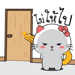 นางแมว3 : นี่แฟนนะ