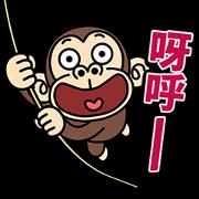 สติ๊กเกอร์ไลน์ Funny Monkey 3 Pop-Ups