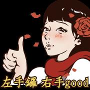 สติ๊กเกอร์ไลน์ The Flame of Love CNY Stickers