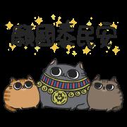 สติ๊กเกอร์ไลน์ Egyptian animal Gods CNY Stickers