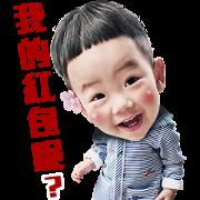 สติ๊กเกอร์ไลน์ Happy Hours with Tsai Gray CNY Stickers