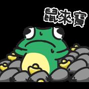สติ๊กเกอร์ไลน์ The Chick Jibai Frog CNY Stickers