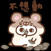 สติ๊กเกอร์ไลน์ SONG SONG MEOW CNY Stickers