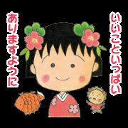 สติ๊กเกอร์ไลน์ Momoko Sakura's Lucky Chibi Maruko Chan