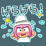 สติ๊กเกอร์ไลน์ Hitomi.V11