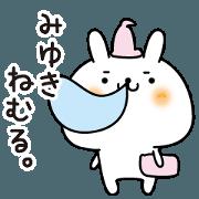 สติ๊กเกอร์ไลน์ Miyuki slowly name Sticker