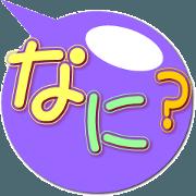 สติ๊กเกอร์ไลน์ Suite sticker4