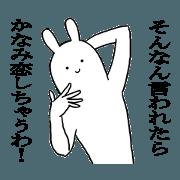 สติ๊กเกอร์ไลน์ kanami's everyday name Sticker
