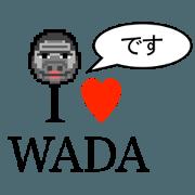สติ๊กเกอร์ไลน์ I LOVE WADA