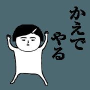 สติ๊กเกอร์ไลน์ Kaede is moving.Name sticker
