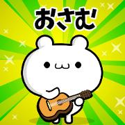สติ๊กเกอร์ไลน์ Dear Osamu's. Sticker!