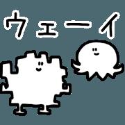 สติ๊กเกอร์ไลน์ Moving ghost