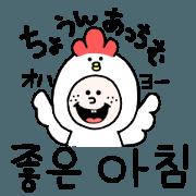 สติ๊กเกอร์ไลน์ A moving cute girl's Korean