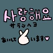 สติ๊กเกอร์ไลน์ Anyone can use Korean 2