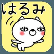 สติ๊กเกอร์ไลน์ Harumichan neko sticker
