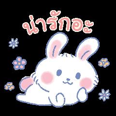Little Amiko : เทศกาลแห่งความสนุก