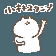 สติ๊กเกอร์ไลน์ Kobayashi's Sticker by morimorita