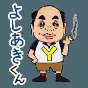 สติ๊กเกอร์ไลน์ Mr.Yoshiaki