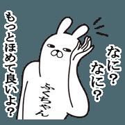 สติ๊กเกอร์ไลน์ Fun Sticker gift to fuku Funnyrabbit