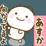 สติ๊กเกอร์ไลน์ asukaa sticker