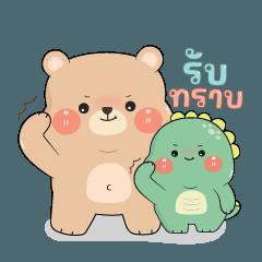 ก็อตจิไดโน & พี่หมีตัวอ้วน