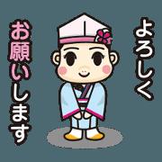สติ๊กเกอร์ไลน์ sticker_NIWAKAYA2