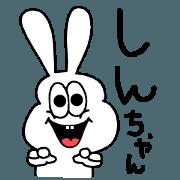 สติ๊กเกอร์ไลน์ Shin-chan only sticker ..