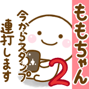 สติ๊กเกอร์ไลน์ momochann sticker 2