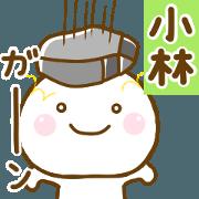 สติ๊กเกอร์ไลน์ kobayashii sticker