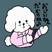 สติ๊กเกอร์ไลน์ Dog of the elderly's LIFE