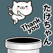 สติ๊กเกอร์ไลน์ Takechan name Sticker moves