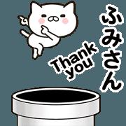 สติ๊กเกอร์ไลน์ Fumisan name Sticker moves