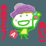 สติ๊กเกอร์ไลน์ Sticker of Aiko
