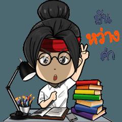 สติ๊กเกอร์ไลน์ นักศึกษาไทย หัวใจรักเรียน