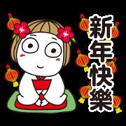 สติ๊กเกอร์ไลน์ Hanako CNY Pop-Up Stickers