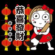 สติ๊กเกอร์ไลน์ Hanako CNY custom Stickers