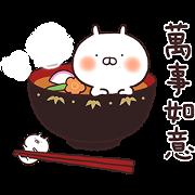 สติ๊กเกอร์ไลน์ Usamaru CNY Stickers