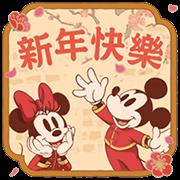 สติ๊กเกอร์ไลน์ (TWHK Only) Mickey & Minnie CNY Stickers