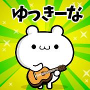 สติ๊กเกอร์ไลน์ Dear Yukkina's. Sticker!