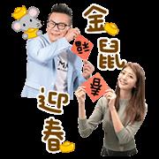 สติ๊กเกอร์ไลน์ Yu Lin Ge Lai Dai Ban CNY Big Stickers