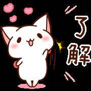 สติ๊กเกอร์ไลน์ The Cat Which Tells Love 2