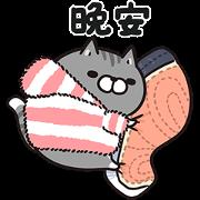 สติ๊กเกอร์ไลน์ Plump Cat in Winter